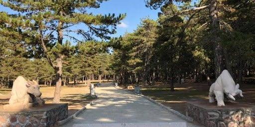 Aluçdağı Milli Parkı