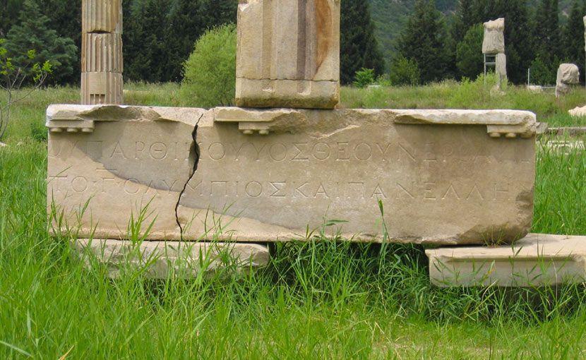 Claros Antik Kenti